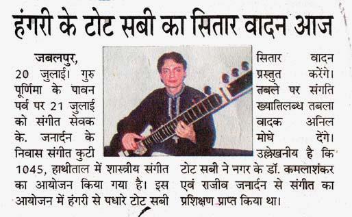 cikk_04dainikbhaskar