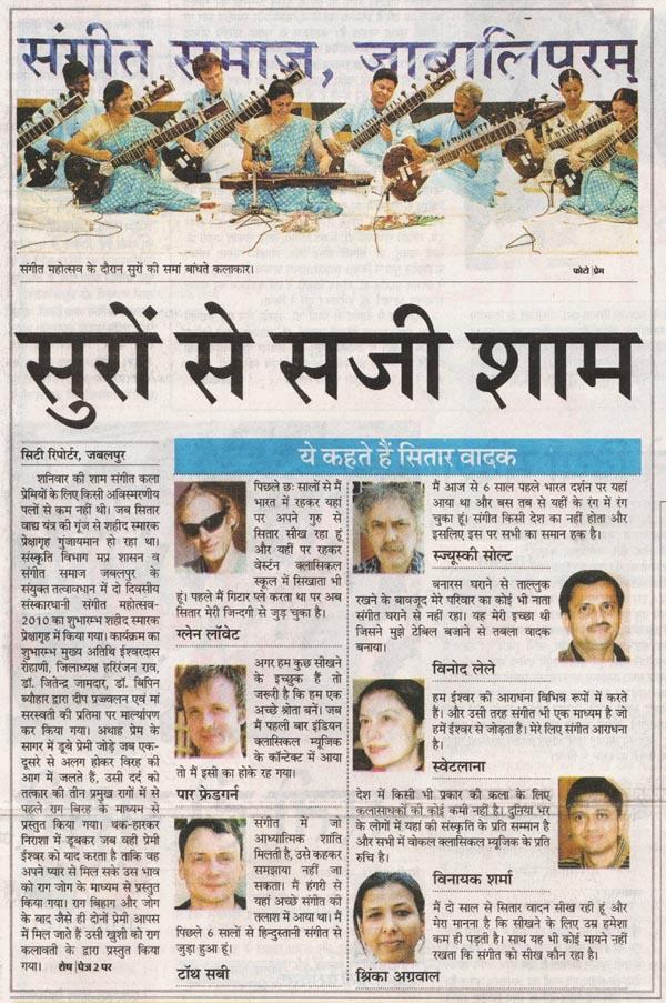 cikk_2010-Dainik Bhaskar-100117
