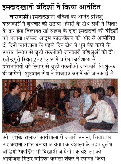 cikk_Hindustan070607